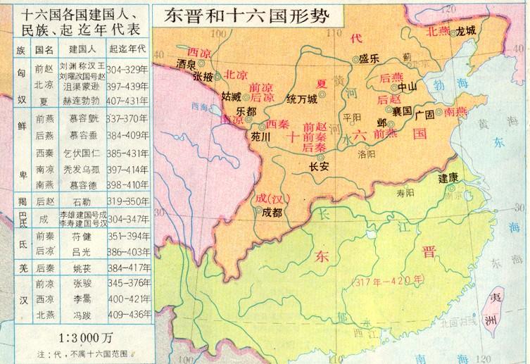 东晋南北朝地图