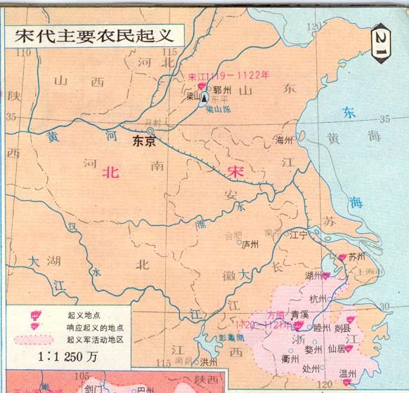 西周诸侯国高清地图图片大全 齐本西周分封的姜姓诸侯国,开