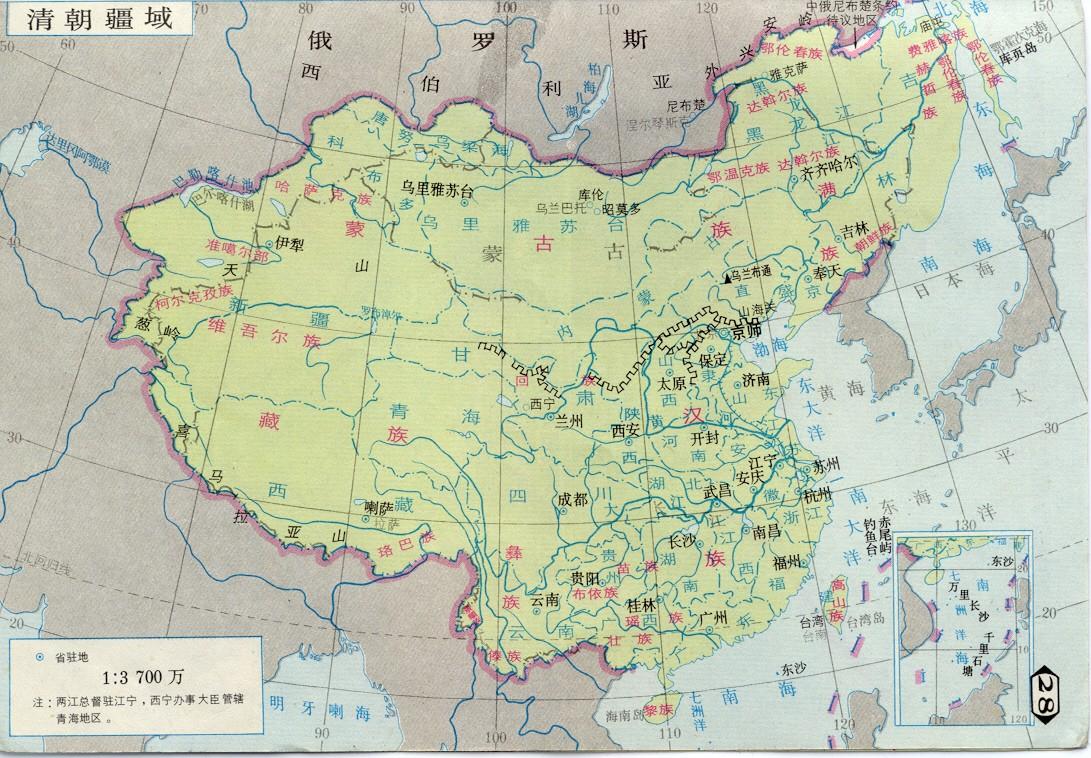 中国地图带拼音