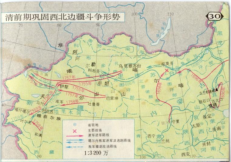 清朝前期地图_中国古代史地图集